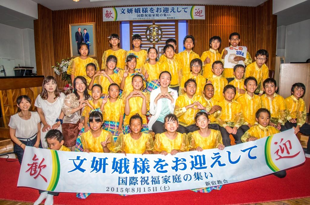 2015.08.15-17.06.15ヨナ様と合唱団ムジゲ
