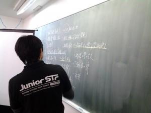1212 Jr.STF選抜修練会_1340