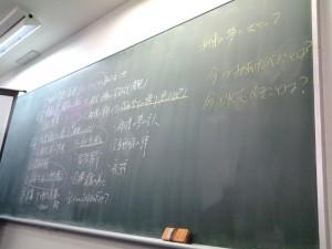 1212 Jr.STF選抜修練会_7814