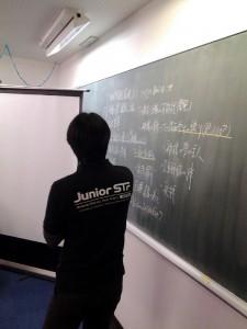 1212 Jr.STF選抜修練会_9648